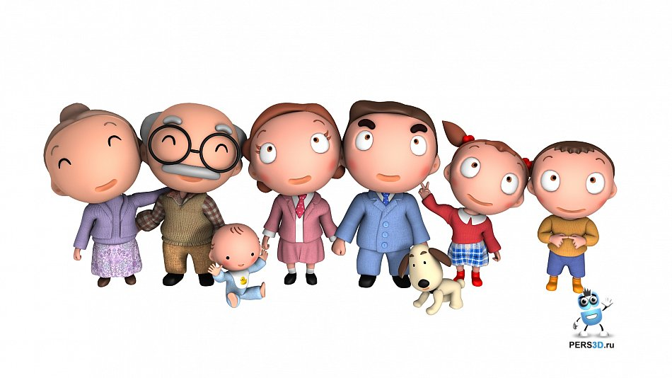 Семья 3d персонажей