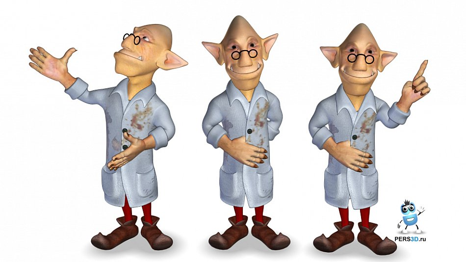 Гоблин учёный - 3d персонаж