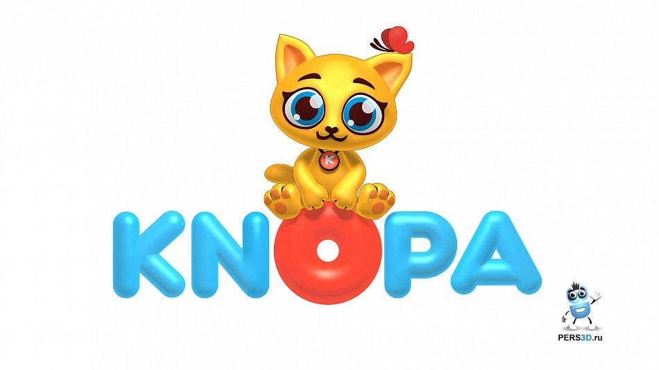 3d модель кошки кнопы поза 3 и логотип