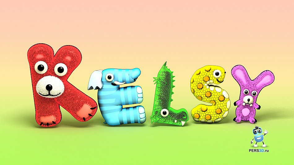 3D логотипы и заставки от студии аутсорсинга PERS